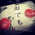 Instagram…(°∀°)ぴ1