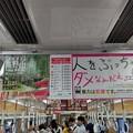 今夜の御堂筋線阪急電車能勢電車。大トロも阪急も遅れとる(°°)15