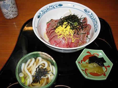 びっくり鉄火丼 (2)