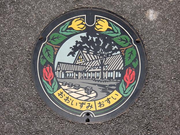 群馬県・大泉町a(マンホールカード図案)