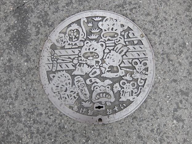 埼玉県・上尾市