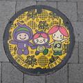 Photos: 埼玉県・上尾市(マンホールカード図案)