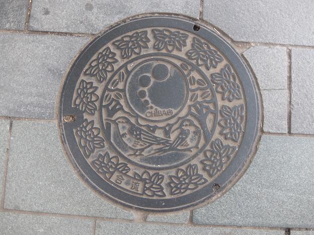 千葉県・千葉市