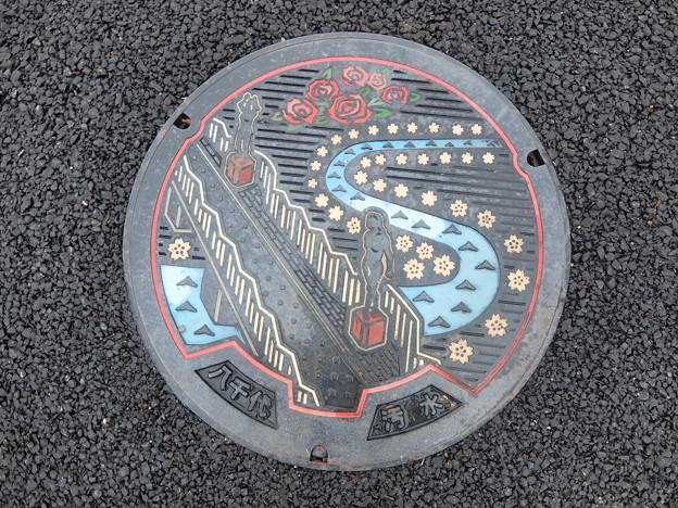 千葉県・八千代市(マンホールカード図案)