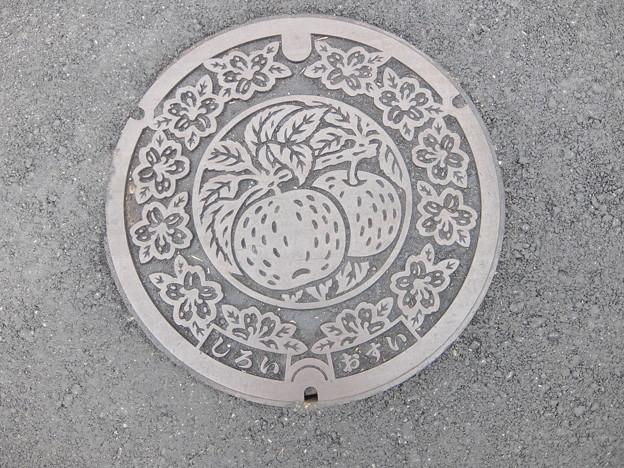 千葉県・白井市