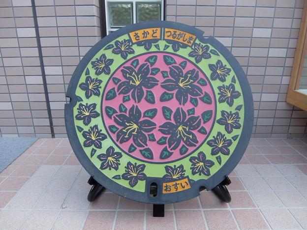 埼玉県・坂戸市