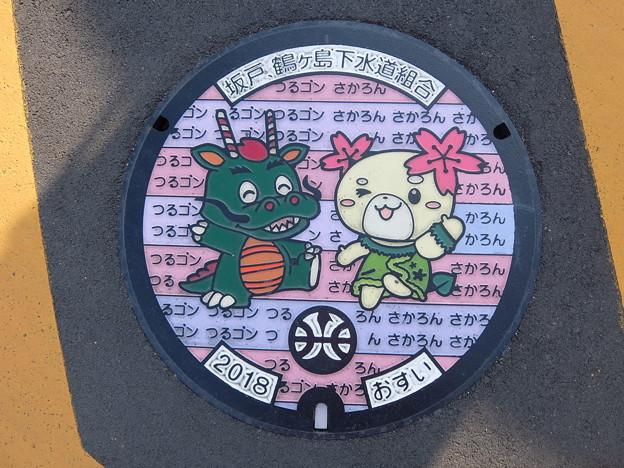 坂戸市(マンホールカード図柄)