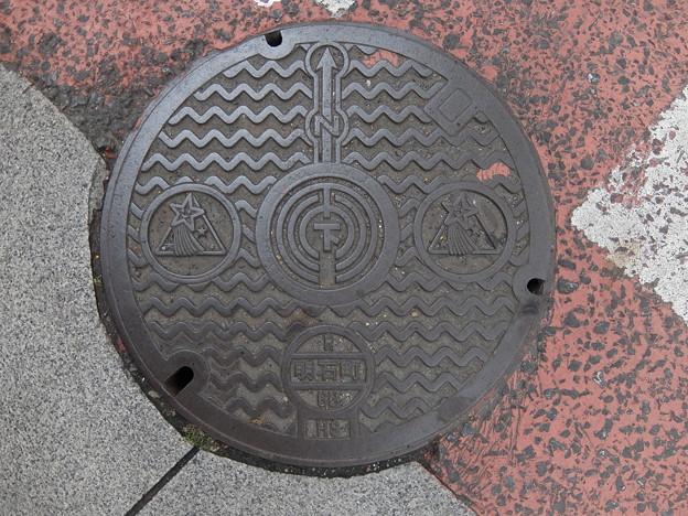 神奈川県・平塚市