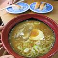 Photos: くら寿司で味噌ラーメン