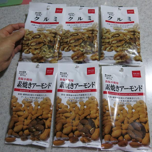 ダイソーセレクトのナッツ