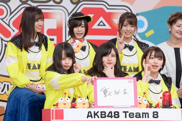 AKB48 Team8-4091