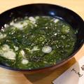 Photos: あおさの味噌汁