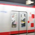 写真: 築地駅発車