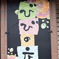Photos: びびの店