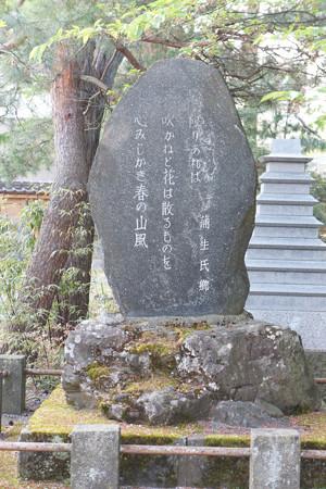 興徳寺 - 12