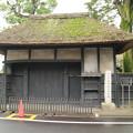 Photos: 世田谷代官屋敷(大庭家住宅)