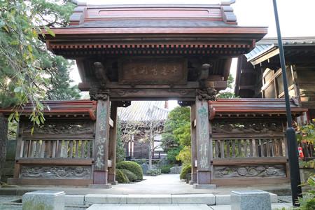 高幡不動尊金剛寺 (6)
