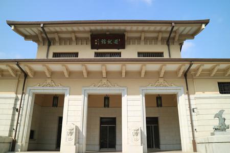 靖國神社 (5)