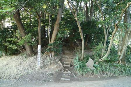 白旗塚 (1)