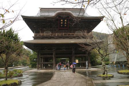 建長寺 (1)