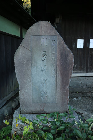 小島資料館 (1)