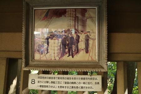 東郷神社 (7)