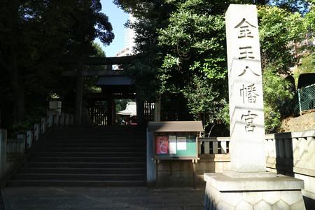 金王八幡宮 (5)