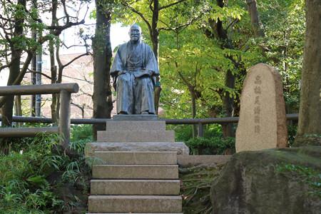 高橋是清翁記念公園 (4)