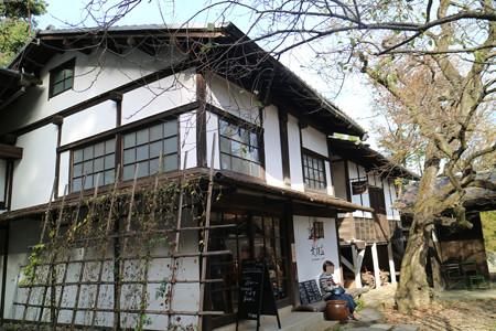 武相荘 (5)