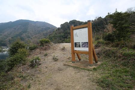 長浜城 (1)