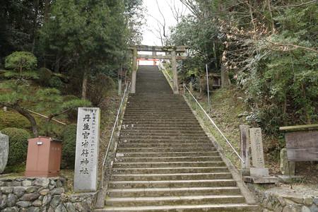 丹生官省符神社 (4)