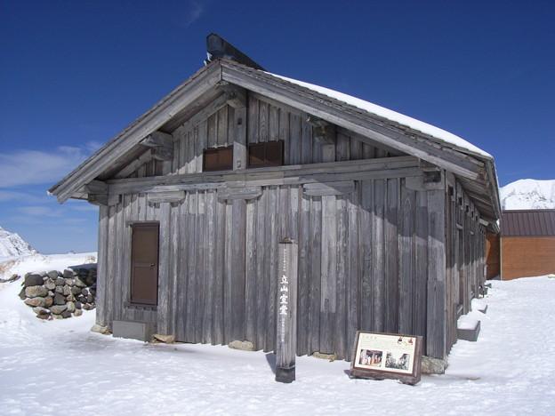 Photos: 立山室堂