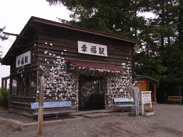 幸福駅・駅舎4