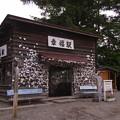 Photos: 幸福駅・駅舎4