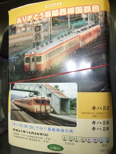 DSCF8671