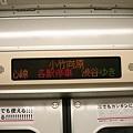 写真: 副都心線7000系・LED案内表示器