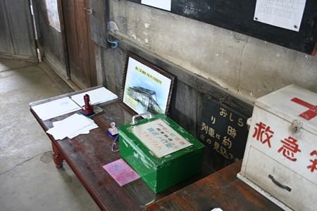 騰波ノ江駅のスタンプ台
