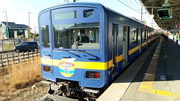 東武東上線50090型「フライング東上」リバイバルカラー