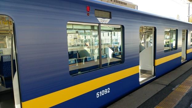 東武東上線50090型「フライング東上」リバイバルカラー・車体