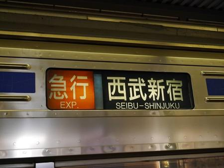 西武新宿線6000系・未更新車 行先表示器(幕式)