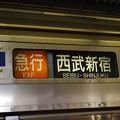 写真: 西武新宿線6000系・未更新車 行先表示器(幕式)