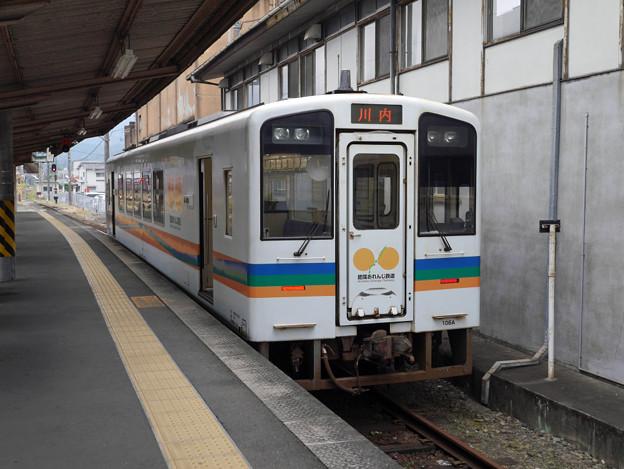 肥薩おれんじ鉄道HSOR-100形