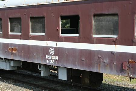 羽幌炭礦鉄道キハ22 1の車体