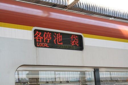 東京メトロ10000系の行先表示に変化