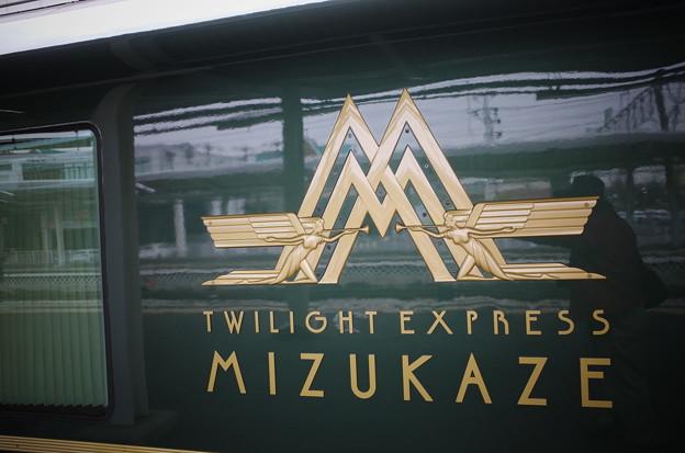 MIZUKAZE