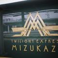 Photos: MIZUKAZE