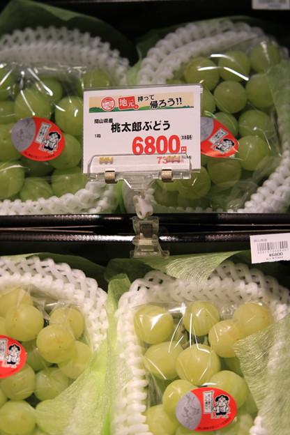 Photos: 桃太郎ぶどう