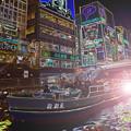 Photos: 道頓堀川-7