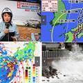Photos: 台風10号接近中!