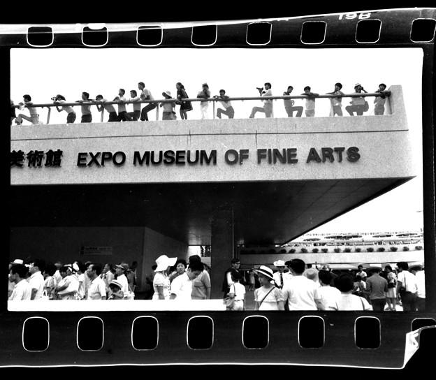 1970年 大阪万博の一コマ #6